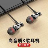 有線耳機耳機入耳式有線高音質k歌游戲吃雞適用蘋果6華為p30vivo小米8oppo 雲朵走走