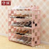 鞋架多層簡易家用防塵組裝經濟型宿舍寢室布藝鞋柜小鞋架子收納柜花間公主igo
