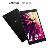 Lenovo Tab4 8 Plus (TB-8704X) 8吋LTE通話平板