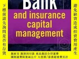 二手書博民逛書店Bank罕見And Insurance Capital ManagementY256260 Frans De