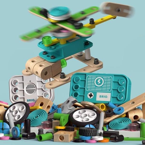 工程玩具brio機械大師發動機套裝工程車玩具可拆卸擰螺絲工具車stem科學 嬡孕哺 免運