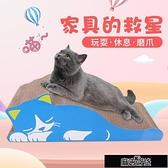 卡通貓抓板瓦楞紙睡貓爪板磨爪器貓咪貓窩玩具耐抓不掉屑大號包郵【雙十一狂歡】