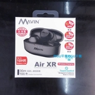 平廣 送袋 Qi版 Mavin AIR-XR 黑色 藍芽耳機 台灣公司貨保一年 另售COWON CT5 CR5