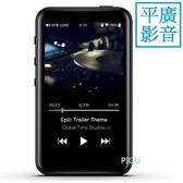 送32G卡 平廣 FiiO M6 黑色 MP3 隨身聽 音樂播放器 台灣公司貨保固一年 門市展售中