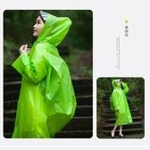 雨衣成人徒步男女雨衣加厚雨披防水戶外旅游雨衣透明雨衣 居享優品