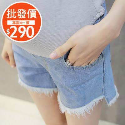 【愛天使孕婦裝】韓版(92253)韓版 抽鬚淺藍 孕婦牛仔短褲 孕婦褲(可調腰圍)