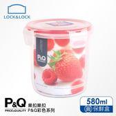 【樂扣樂扣】P&Q系列色彩繽紛保鮮盒/圓形580ML(草莓紅)