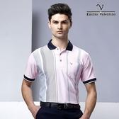 【Emilio Valentino】范倫鐵諾樂活機能涼感POLO衫_粉