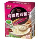 【馬玉山】高纖馬鈴薯濃湯25g×3pcs(盒)
