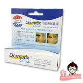 DERMATIX ULTRA倍舒痕疤痕矽膠15g/條 保證公司貨【醫妝世家】
