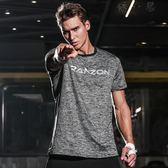 運動短袖籃球上衣寬鬆緊身速干健身服YYJ-2580