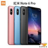 小米 紅米 Note 6 Pro 64GB 智慧型手機