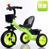 兒童三輪車兒童三輪車寶寶腳踏車2-6小孩自行車玩具車   汪喵百貨