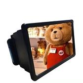 手機放大器大屏高清f2伸縮防輻射通用3d螢幕投影看電視電影器【七月特惠】