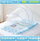 嬰兒蚊帳兒童寶寶紋帳新生兒bb床防蚊罩小孩蒙古包無底可折疊通用