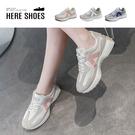 [Here Shoes]3.5cm休閒鞋 韓風時尚百搭拼接 麂皮布面厚底圓頭綁帶運動休閒鞋 老爹鞋-KSCGV602