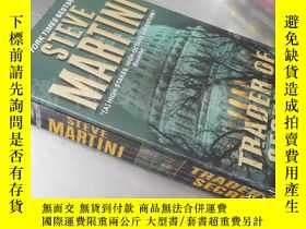 二手書博民逛書店Trader罕見of Secrets: A Paul Madriani Novel【36開 英文原版】密商:保羅·