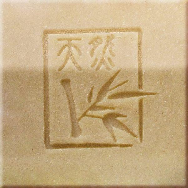 【香草工房】 風格皂章~A078 寫意竹
