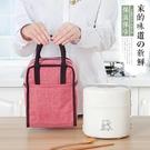 保溫袋 便當包飯盒午餐包大容量飯盒包鋁箔保溫袋手提大號雙層韓版保溫袋  零度
