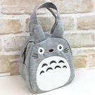 龍貓 TOTORO 造型可愛手提小包 便當袋 收納袋 灰龍貓款 該該貝比日本精品 ☆