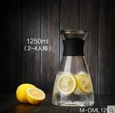 冷水壺耐熱玻璃壺透明過濾凉水瓶大容量涼水壺扎壺果汁壺