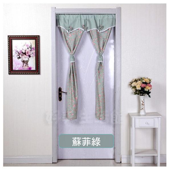 蘇菲90x90 田園風格布藝門簾穿桿式風水門簾,餐廳居家裝飾設計款裝飾你的家~