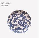時尚現代簡約牆上裝飾品陶瓷盤裝飾...