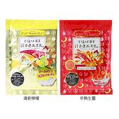 日本 MAX 海鹽美肌入浴劑(35g) 6款可選【小三美日】泡湯包