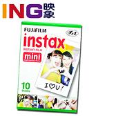 FUJIFILM instax mini 拍立得 空白底片 兩盒裝(20張) 拍立得底片 白邊底片 富士