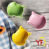 ★堯峰陶瓷★餐桌系列★北歐陶瓷維尼小熊造型小碟單入(醬油醋/調味/點心碗/烘焙烤盤)