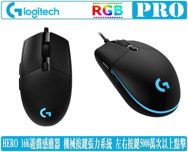 [地瓜球@] 羅技 Logitech PRO 遊戲滑鼠 新一代 HERO 16K 遊戲感應器
