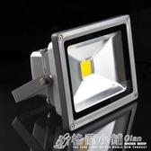 LED投光燈投射燈200w10w20w30w50w戶外廣告燈70w150w100w泛光路燈ATF 格蘭小舖