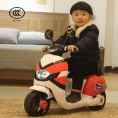 兒童電動摩托車三輪車1-3-5歲寶寶玩具車可坐人男女小孩電瓶童車  NMS 露露日記