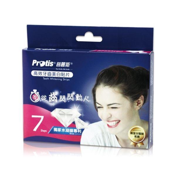 Protis 普麗斯高效牙齒美白貼片7天份