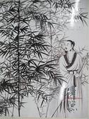 【書寶二手書T8/收藏_D1Z】中國嘉德香港2020秋季拍賣會_觀想-中國書畫四海集珍