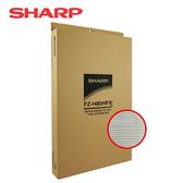 [SHARP夏普]FU-H80T-N專用 HEPA集塵過濾網 FZ-H80HFE