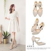Ann'S迷倒眾人款-心機瘦腳背鬆緊斜帶尖頭細跟高跟鞋-米
