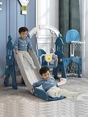 兒童室內戶外家庭用寶寶樓梯帶滑滑梯小孩秋千嬰兒小型組合玩具ATF 格蘭小鋪