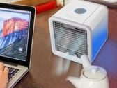 Arctic Air cool 家用冷風機辦公室宿舍便攜式小空調USB小型風扇 台灣專用110V 3C優購