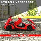 速度與激情萊肯超跑道奇合金玩具跑車模型聲光回力仿真小汽車模型