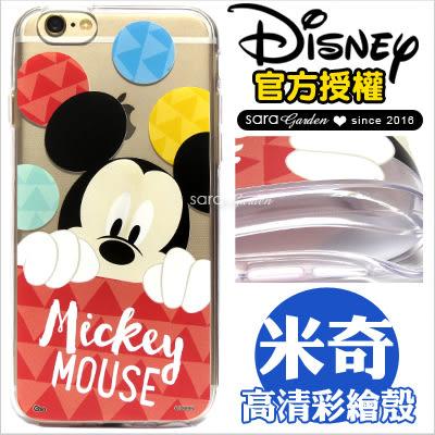 官方授權 迪士尼 Disney 高清 彩繪 iPhone 6 6S Plus 三星 J7 2016 OPPO R9 手機殼 TPU 軟殼 糖果米奇