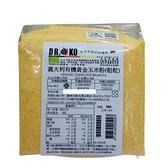 DR.OKO德逸 義大利有機黃金玉米粉(粗粒/細粒) 500g/包