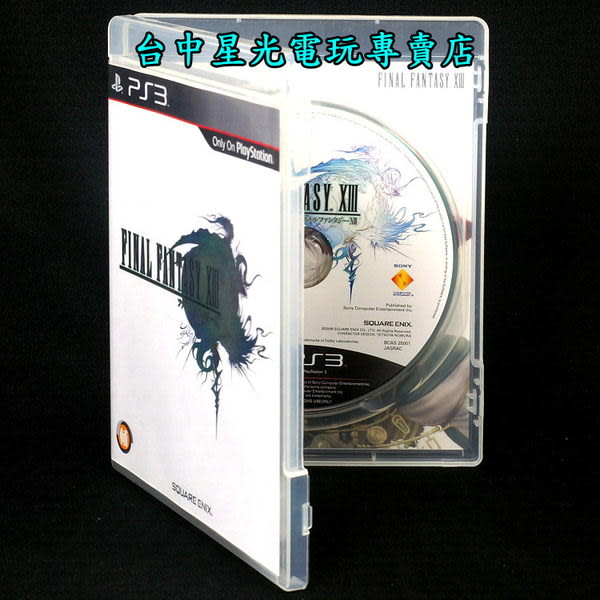 【PS3原版片 可刷卡】☆ 太空戰士13 最終幻想13 FF13 ☆【日文亞版 中古二手商品】台中星光電玩