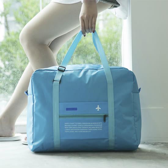 ✭米菈生活館✭【B44-1】可折疊素色旅行袋 大容量 旅行箱 行李箱外掛 防水 收納袋 手提 拉桿包