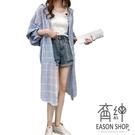 EASON SHOP(GW3105)韓版...
