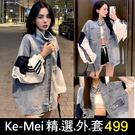 克妹Ke-Mei【AT58422】歐美妞...
