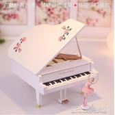音樂盒跳舞芭蕾舞女孩鋼琴音樂盒八音盒擺件旋轉