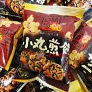 精益珍-小丸煎餅(芝麻)1800g【02...