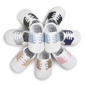 童裝 童鞋 軟膠片 軟底球鞋 嬰兒鞋 兒童鞋 學步鞋 防滑點膠 嬰兒鞋  0~24M 橘魔法 現貨 寶寶鞋