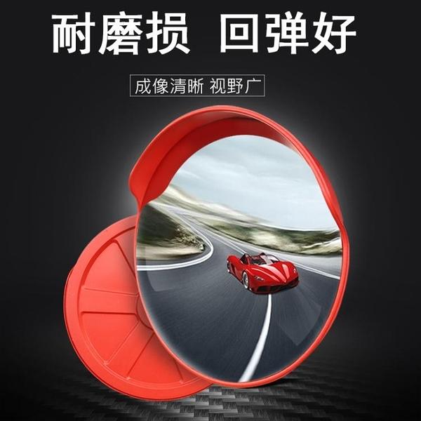 室外交通廣角鏡反光PC鏡面凸面道路轉角鏡45/60/80/100/120cm